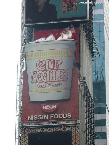 Cup Noodles ad building