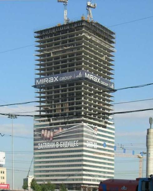 Publicidad edificio ruso