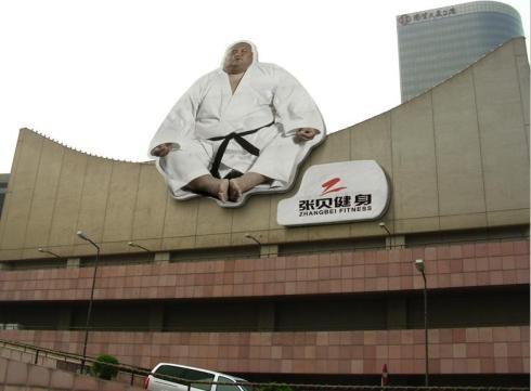 Sumo publicidad edificio